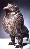 Zon: Wine Vessel, Owl Form