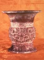 Hu: Wine Vessel