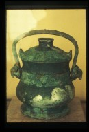Yu: Wine Vessel with Band Ornament