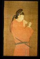 Huan Yahwang