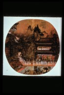 Imperial Palace of Han Dynasty