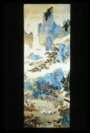 Emperor Guang Wu of Western Han Dynasty Fording River