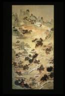 Wei Yanggong