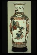 Vase: Bird and Flowers