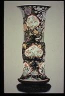 Vase, Cylindrical: Flower Motif