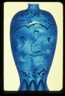 Vase: Three Male Figures (Cizhou Type)