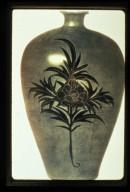 Vase, Ovoid-Shaped: Date Palm (Cizhou Type)