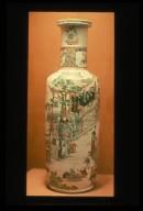 Vase, Club Form: Palace Scene