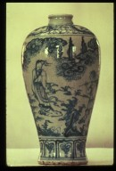 Vase, Blue and White: Wanderers