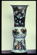 Vase, Five Color, Flared Mouth: Pheasant and Flowers