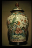 Famille Rose Jar: Peacock and Hen