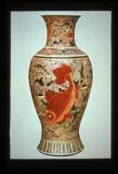 Famille Verte Vase: Koi Fish