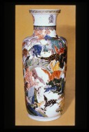 Vase: Deer in Forest