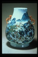Vase: Deer in Mountain Landscape