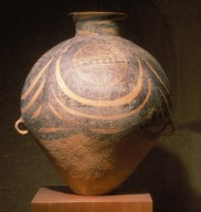 Guan (Jar): Semi-Circles