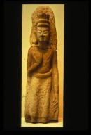 Bodhisattva: Yum Gang