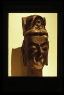 Bodhisattva: Guanyin, Head