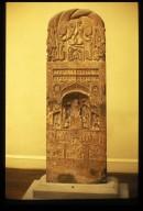 Bodhisattva Votive Stele