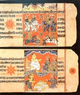 Indian Manuscript with Sanskrit Script