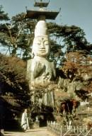 Kwanchok Temple