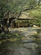 Katsura Imperial Villa: Waiting Bench