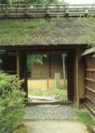 Katsura Imperial Villa: Inner Gate