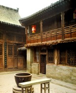 Wang Family Manor
