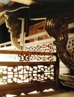 Hall of Inheriting Ambition (Cheng Zhi Tang)