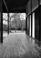 Katsura Imperial Villa: Old Shoin