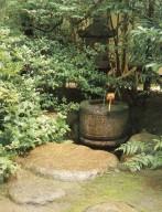 Japan Association of the Tea Ceremony (Dai Nihon Chado Gakkai)