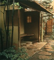 Japan Association of the Tea Ceremony (Dai Nihon Chado Gakkai): Santokuan Tea Hut
