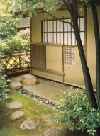 Japan Association of the Tea Ceremony (Dai Nihon Chado Gakkai): Chisui-tei Tea Hut