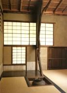 Japan Association of the Tea Ceremony (Dai Nihon Chado Gakkai): Chisui-tei Tea Hut