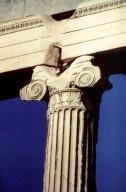 Erechtheum (Erechtheion): East Portico