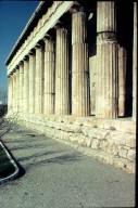 Agora: Temple of Hephaestus
