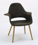 Conversation Chair