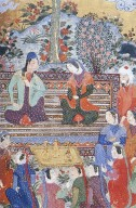 Nizami's Khamsa: Romance of Khusraw and Shirin
