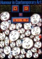 Humor in Contempary Art Exhibition Poster