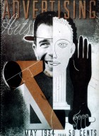 Advertising Arts Magazine