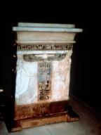 Altar of Tutankhamun