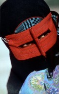 Traditional Muslim Mask Worn by 18 Year Old Iranian Woman