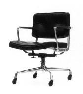 Intermediate Desk Chair