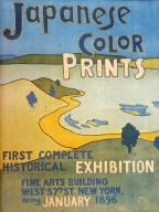 Japanese Color Prints Exhibition Poster