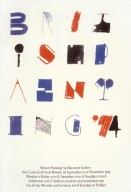 British Painting Exhibit Poster