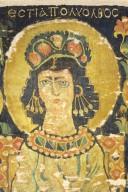 Hestia Polyolbos