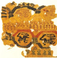 Yellow Tunic with Animal Figures