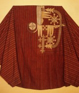 Nupe Gown with Eight Knives