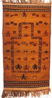 Village Prayer Rug