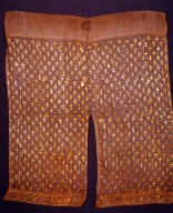 Temple Cloth
