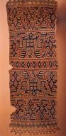 Atoni Ritual Mat